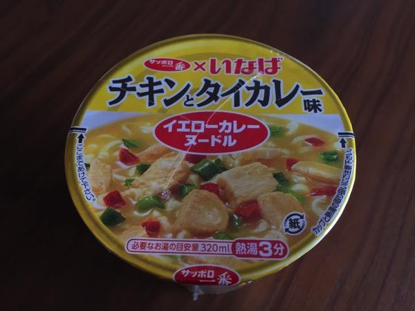 Inaba noodle 6117