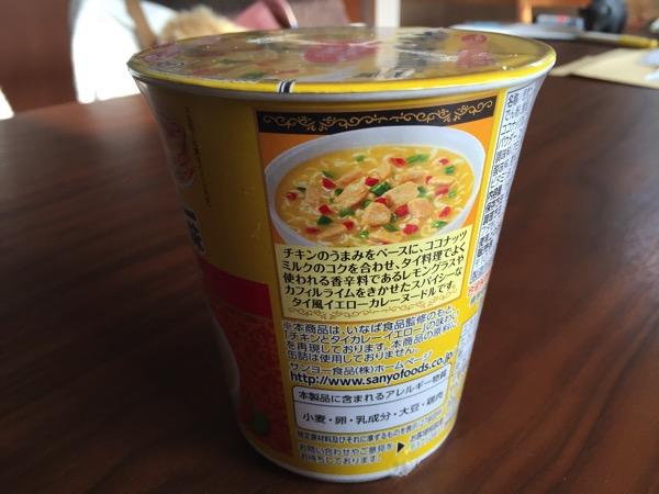 Inaba noodle 6118