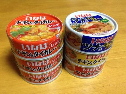この味が100円!?「いなばのタイカレー」が美味すぎる上にコスパ良すぎる缶詰!!