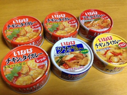 Inaba curry 0068