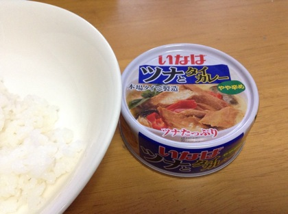 Inaba curry 0069