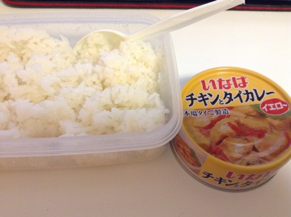 Inaba curry 0073