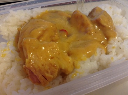 Inaba curry 0075