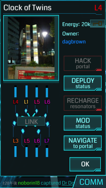 Ingress 0646
