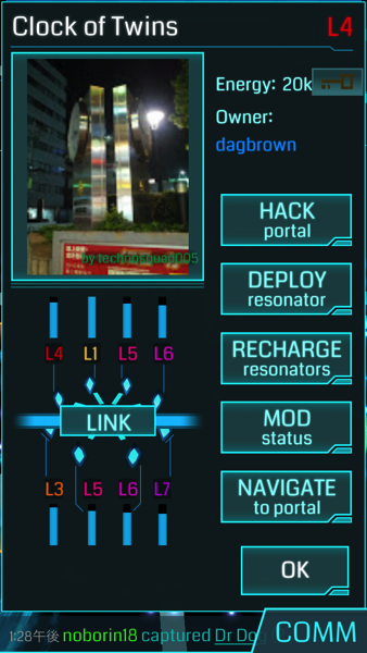 Ingress 0648