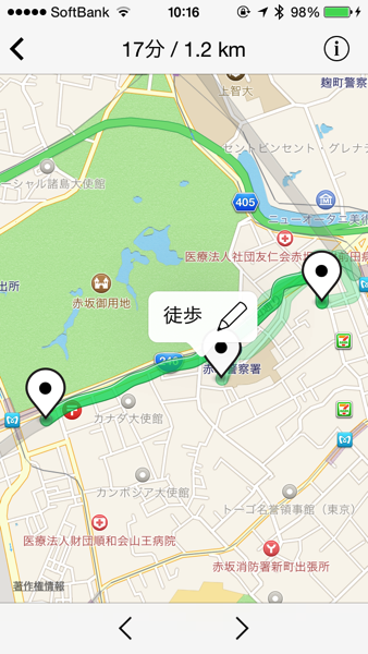 Ingress 0712