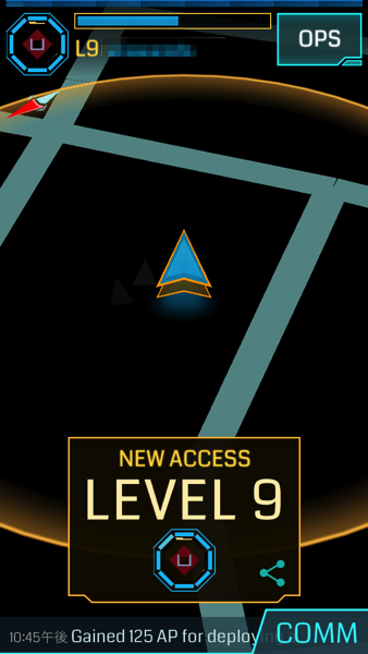 Ingress 2326