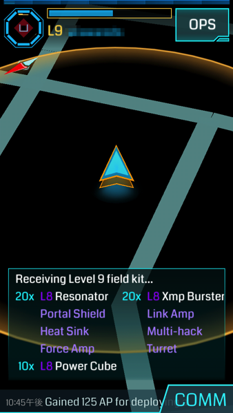 Ingress 2327