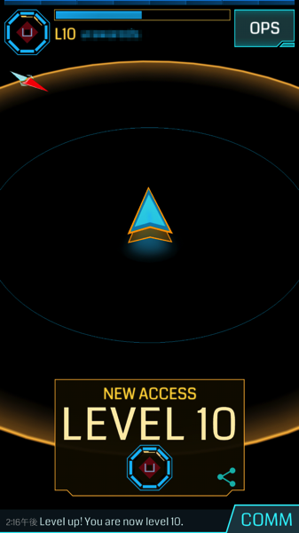 Ingress 4981