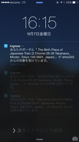 Ingress 5551