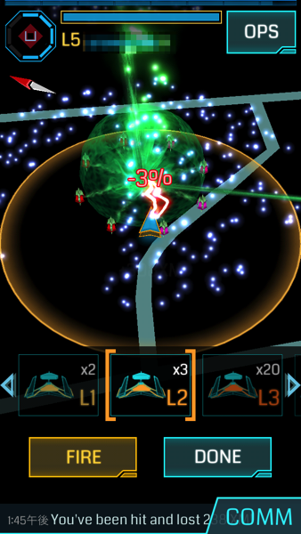Ingress attack 0793