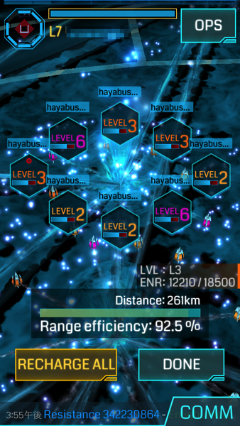 Ingress recharge 1024