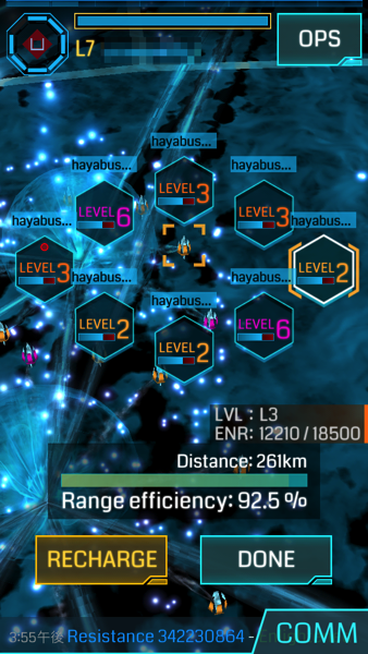 Ingress recharge 1025