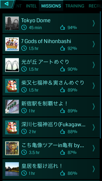 Ingress update 4726
