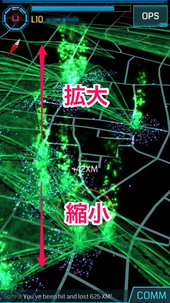 【Ingress】片手でスキャナーの地図を拡大・縮小する方法