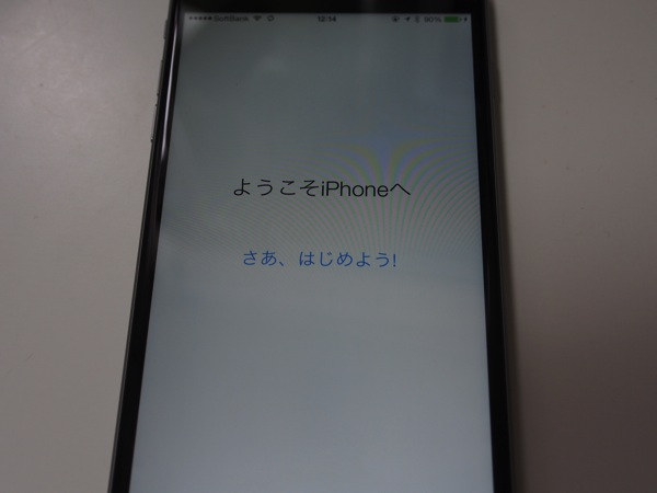 【iPhone 6】復元から初期設定まで(Touch ID、iCloudキーチェーンなど)