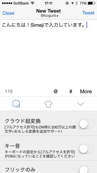 Ios 8 2371