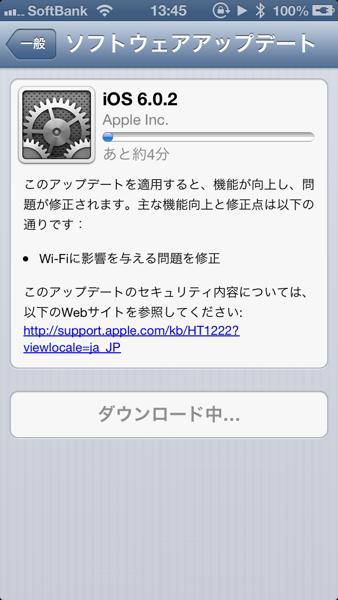 Ios602 5304