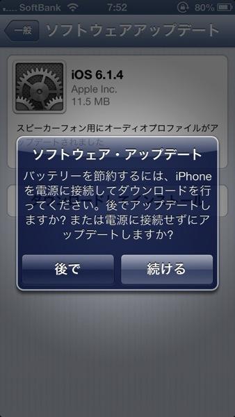 Ios614 0336