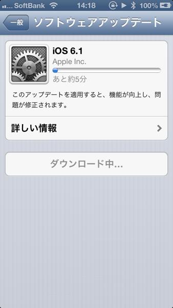 Ios61 6287