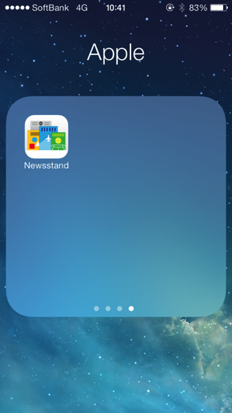 Ios7 newsstand