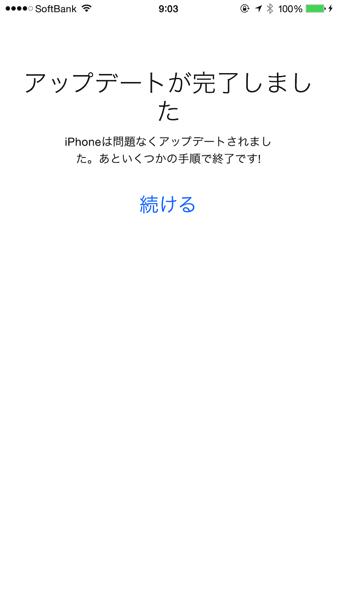 Ios81 4880
