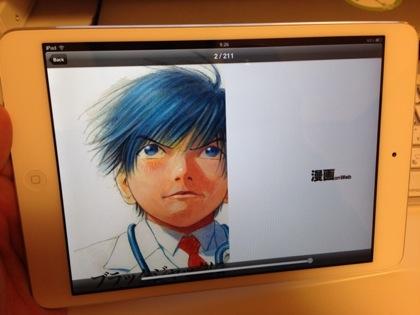 【iPad mini】マンガアプリでマンガを読んでみたら最高の環境と判明
