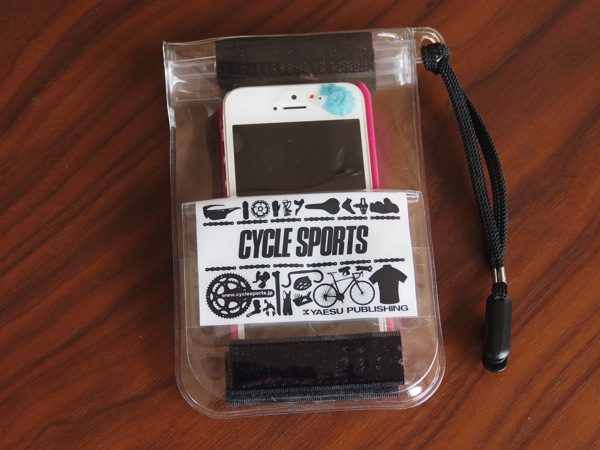 Iphone case water proof 0057