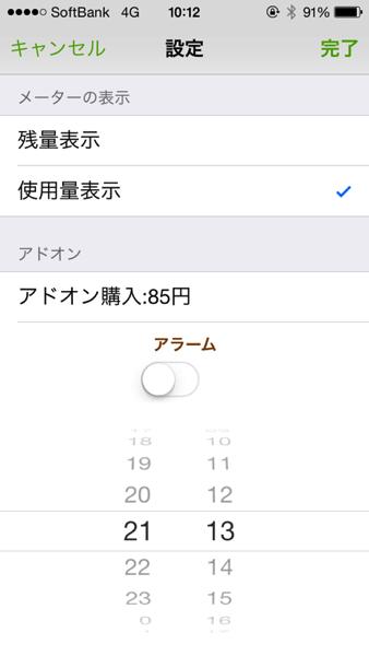 Iphone checker 4986