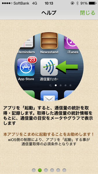 Iphone checker 4987