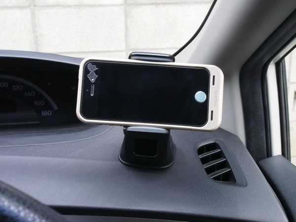 Iphone stand 0025
