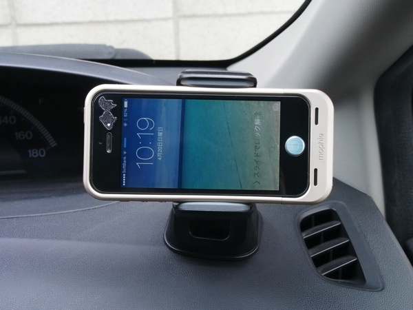 Iphone stand 0030