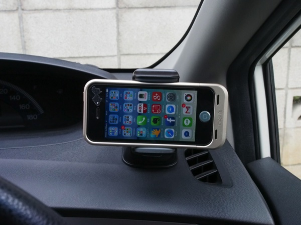 Iphone stand 0033