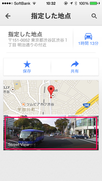 Iphone street view 1614
