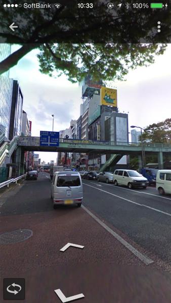 【iPhone】「Googleマップ」アプリでストリートビューを見る方法
