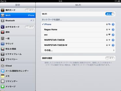 Iphone 5 0056
