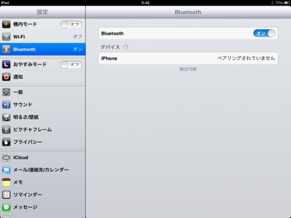 Iphone 5 0058