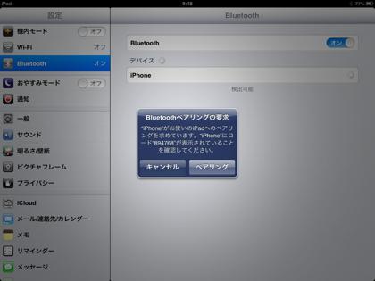Iphone 5 0059