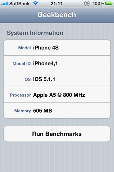 Iphone 5 2452