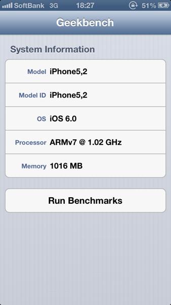Iphone 5 2551
