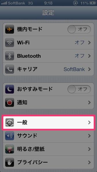 Iphone 5 2625