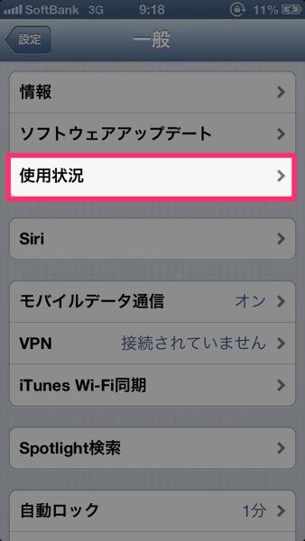 Iphone 5 2626