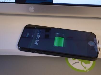 Iphone 5 3507