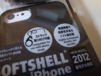 Iphone 5 4032