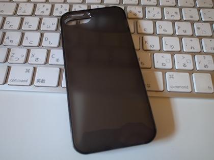Iphone 5 4038