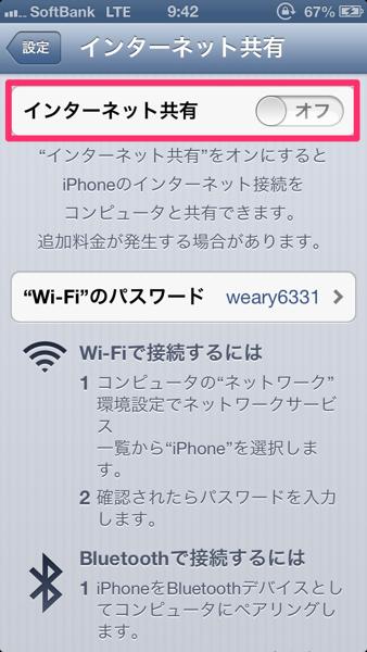 Iphone 5 5221