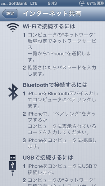 Iphone 5 5222