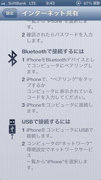Iphone 5 5223