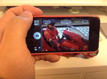Iphone camera 0090