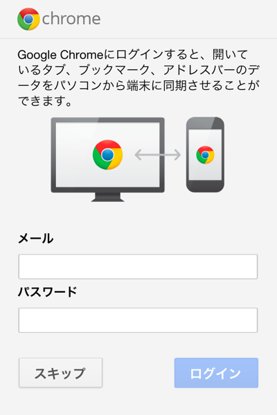 Iphone chrome 0577